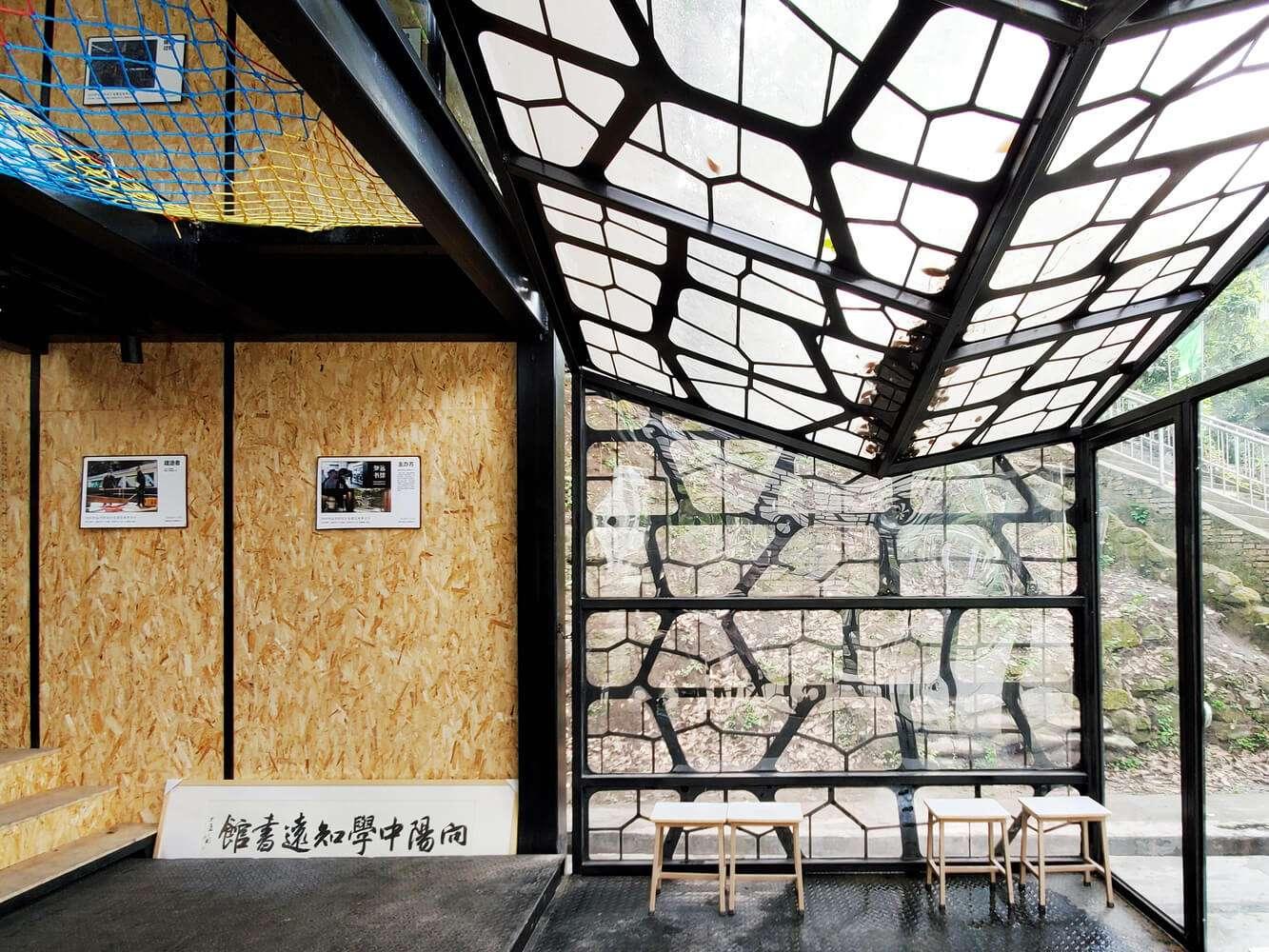 مسابقة التصميم المعماري الخيري