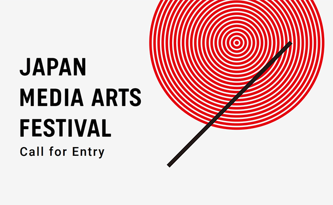 Call for Entries - 25th Japan Media Arts Festival