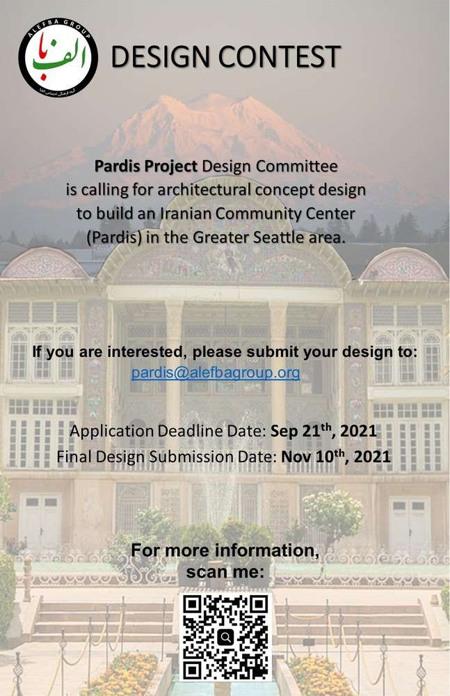 Pardis Project - Iranian Community Center in Seattle, USA