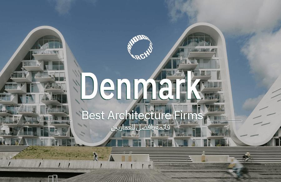 Best Architecture in Denmark