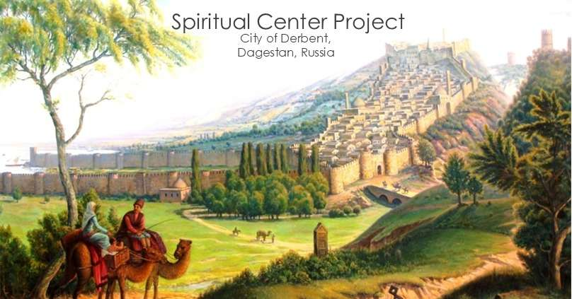 Call for Entries: Architectural Competition for the Concept Design of Derbent Spiritual Center, Dagestan, Russia.